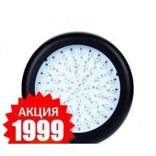 Лед фитосветильник 50Вт Round