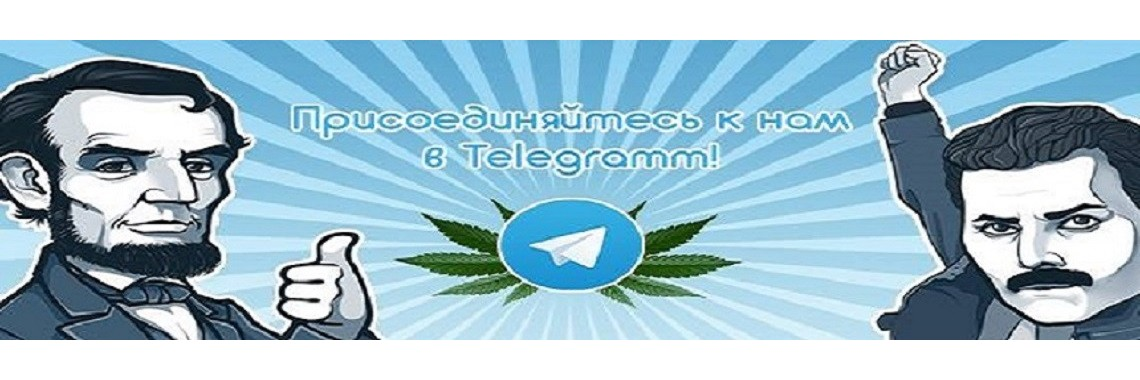Телеграмм Канал